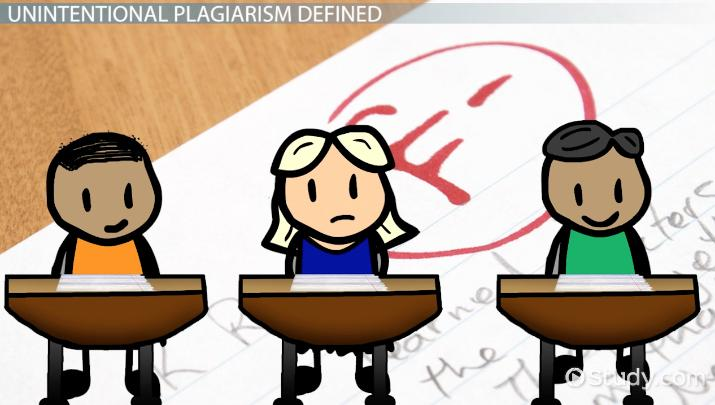 difference-inspiration-plagiarism-part-ii